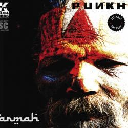 Maahia  sung by PUNKH