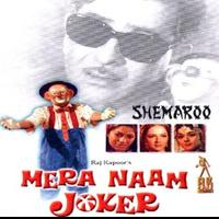 jaane kahan gaye woh din - Mera Naam Joker (1970)
