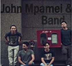 Far Away sung by John Mpamei