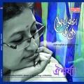 01 JADI JANTEM sung by Oiswarja Dasgupta