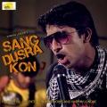 Sang Dusra Kon? sung by Vaibhav Londhe
