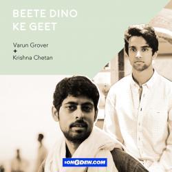 Beete Dino Ke Geet sung by Krishna Chetan