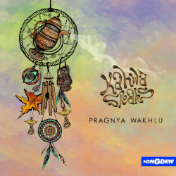 Kahwa Speaks sung by Pragnya Wakhlu
