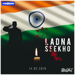 Ladna Seekho sung by Shanawaz Khan