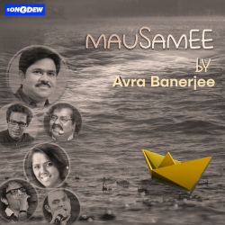 Mausamee sung by Avra Banerjee