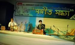 kato din pore ele o nodi ray sung by Jaydeep Sinha