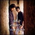 hum tum (valentine special)  sung by shaskvir
