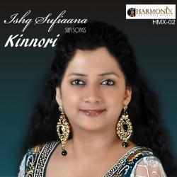 Lage nahi lage jiya sung by Kinnori Samaddar