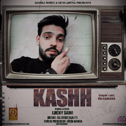 Kashh sung by Natraj Music Company