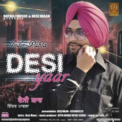 Desi Yaar mp3 sung by Natraj Music Company