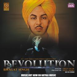 Uth Jaag Bhagat Singh sung by Natraj Music Company