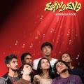Sidilu sung by Sarvasva