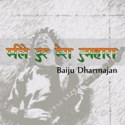 Mile Sur Mera Tumhara sung by Baiju Dharmajan