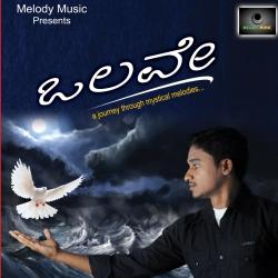 OH JEEVAVE 05 sung by pavan bhise