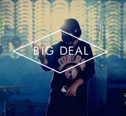 Big Deal , MTV Sync