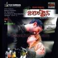 06 Love theme.mp3 sung by vamsi uvm