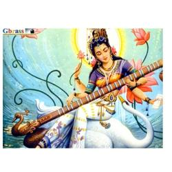 Saraswati Invocation sung by Vijay Durbha