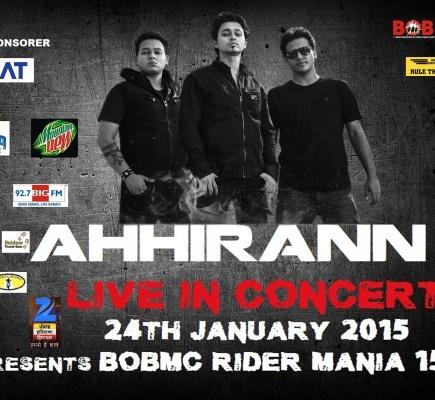 Ahhirann Brothers, Ahhirann