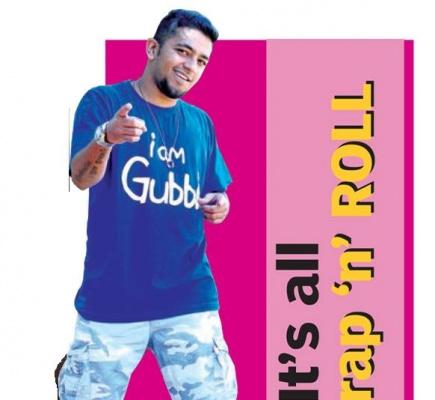 Gubbi , Press