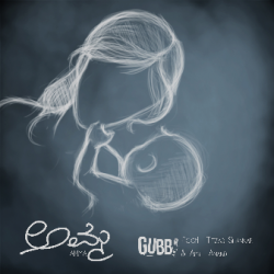 Gubbi - AMMA ft. Tejas Shankar sung by Gubbi