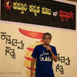 Moneygagi-Gubbi sung by Gubbi