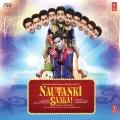 Saadi Galli Aaja sung by Anvay Patil