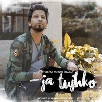 Ja Tujhko-Deepak Rathore Project