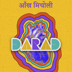 Darad : Aankh Micholi sung by Aankh Micholi