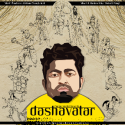 DASHAVATAR sung by Pranjal Medhi