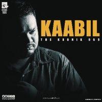 Kronik 969 - Kaabil