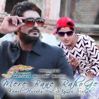 Mere Bane Rahoge - Kamil - Feat. Skyga Singh