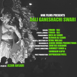 Aali ganeshachi swari mp3 sung by Yuwin Kapse