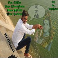 Kalakaar By Mr.Ghayal Ft. RP Dhull
