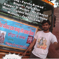 Farata Kawad By Mr.Ghayal