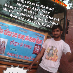 Farata Kawad By Mr.Ghayal sung by RAMAVTAR GHAYAL