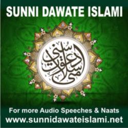 Mera Badshah Husain Hai sung by SDI Channel