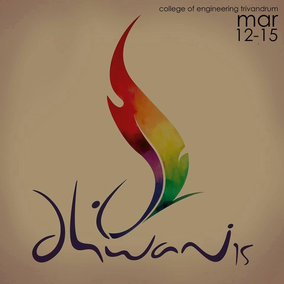 Dwani Swaram, Music