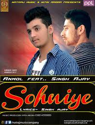 SOHNIYE sung by Singh Ajay