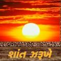 SHANT JHARUKHE -  THEME SONG sung by naishadh purani