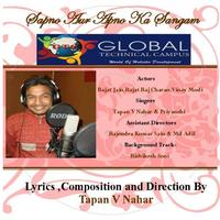 Global technical campus song