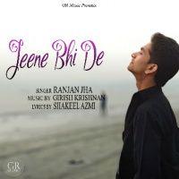 Jeene Bhi De (Cover) Ft. Ranjan Jha