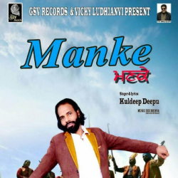 Manke      Kuldeep Deepu     Latest  Song   2017 sung by GSV Records