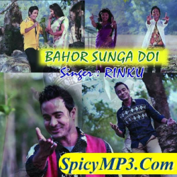 Bahor Sunga Doi sung by Rinku Mazumdar