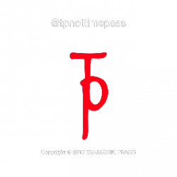 CSharpWithGrace sung by Soham Munim and Taargenic Praxis (TP)