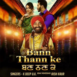 Bann Thann ke  sung by Manvir Kalsi