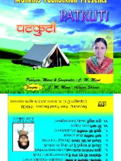 Saari Umariya sung by Charusheel Mane