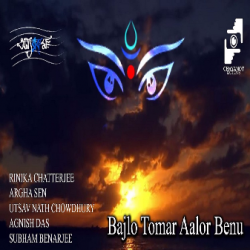 Bajlo Tomar Alor Benu by Onnorokom | CHAYANOT sung by CHAYANOT motions