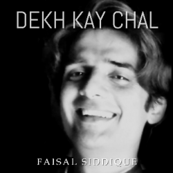 Gali Gali Meri Yad Bichi Hai Pyaray Rasta Dekh K C sung by Faisal Siddique