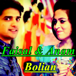Bolian Tappay Punjabi Song  sung by Faisal Siddique