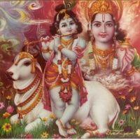 Banda Nodi Govinda Krishna Todi Raaga Adi Taala Devotional